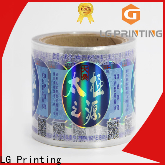 Professional holographic logos suppliers for bottle package