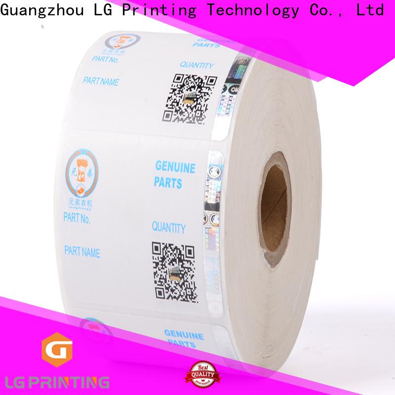 LG Printing foil