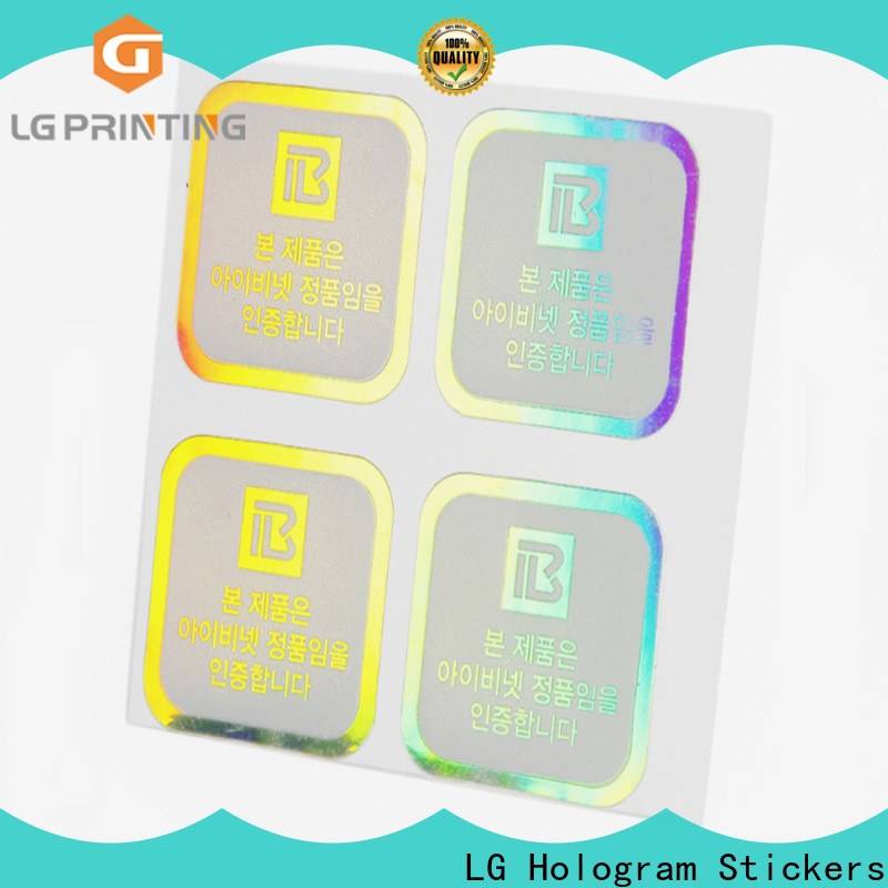 Top custom holographic prints supply for plastic box surface