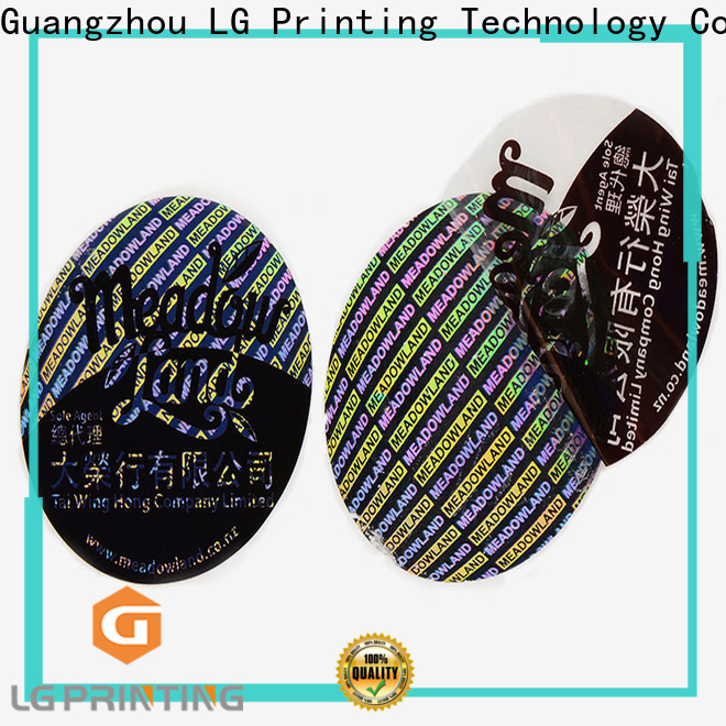 LG Printing Customized security hologram wholesale for cosmetics