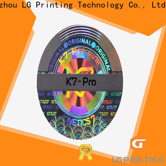 LG Printing color holographic material manufacturers for skin care products