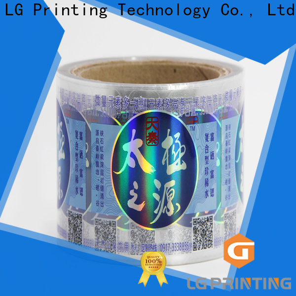 holographic sticker printing factory for plastic box surface