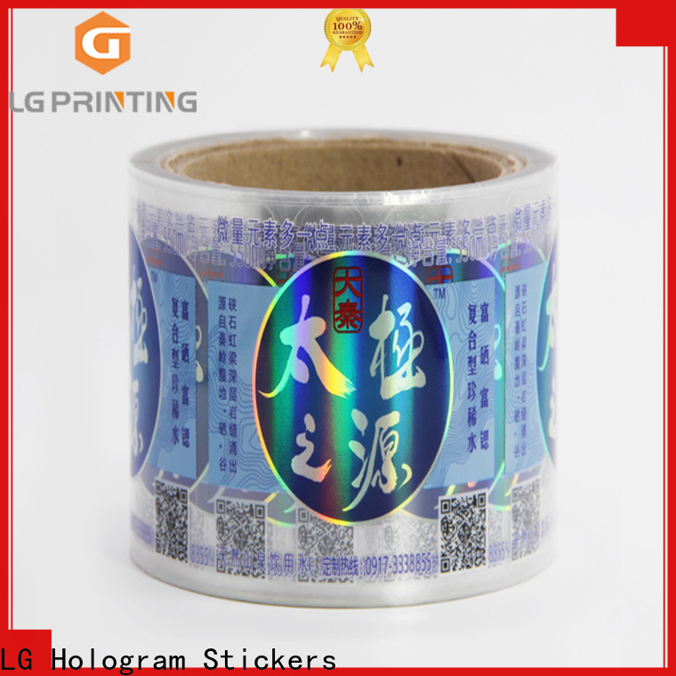 LG Printing holographic label printing supply for package