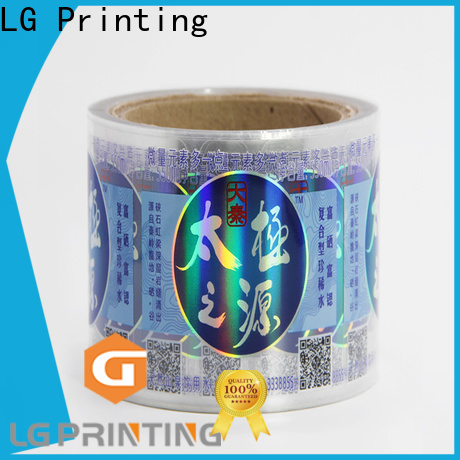 LG Printing Bulk buy holographic products supply for metal box surface