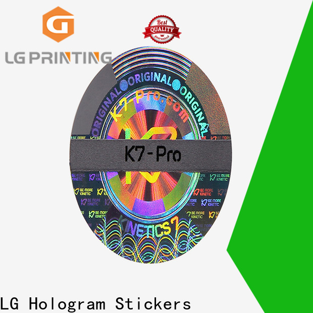 Custom hologram serial number stickers security for skin care products