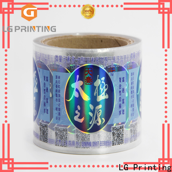 LG Printing holographic sticky back paper wholesale for package