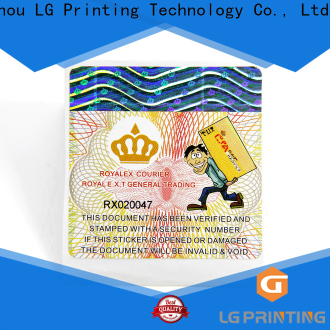 LG Printing Bulk buy brand protection conference price