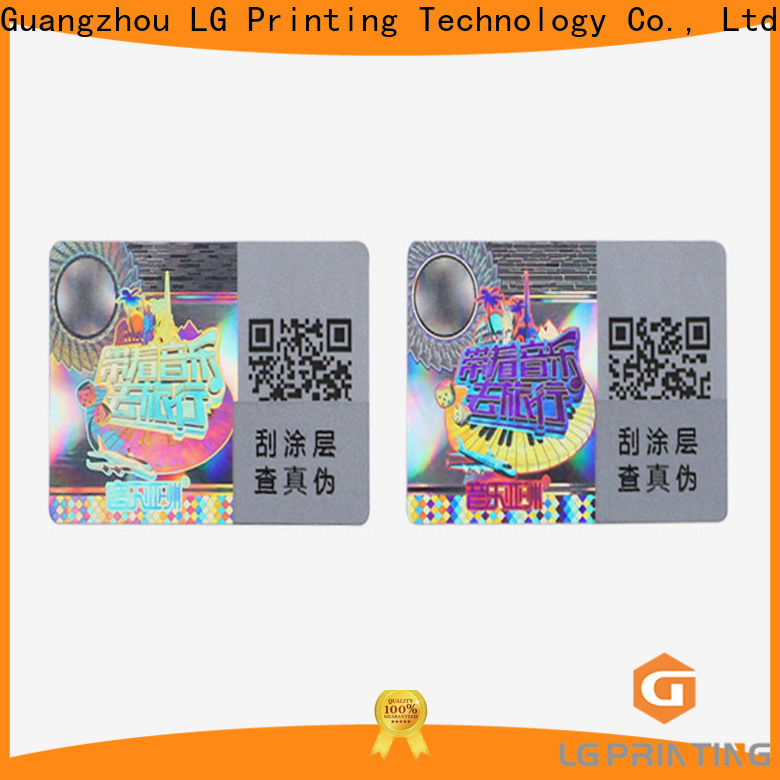 LG Printing golden security hologram stickers cost for pharmaceuticals