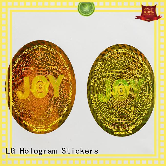 triangle qr code LG Printing Brand hologram sticker