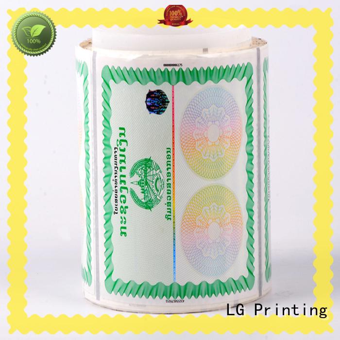 LG Printing foil hologram manufacturer factory for box