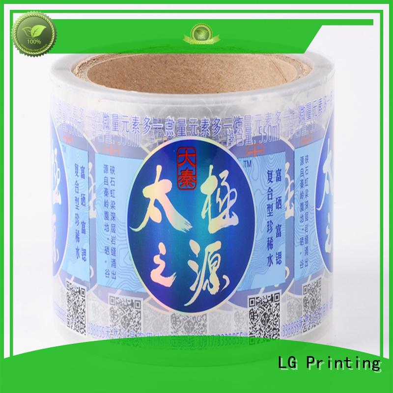 transparent bag labels gold factory for jars
