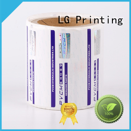 LG Printing Brand positioned anti-fake security hologram labels foil supplier
