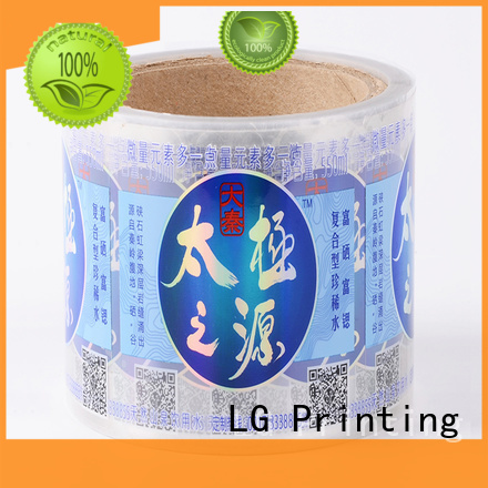 Quality LG Printing Brand self adhesive label printed labels