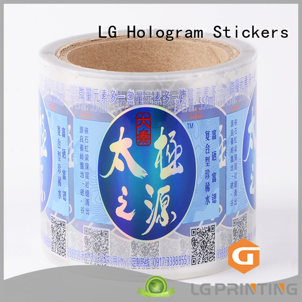 LG Printing glossy private label packaging factory for cans