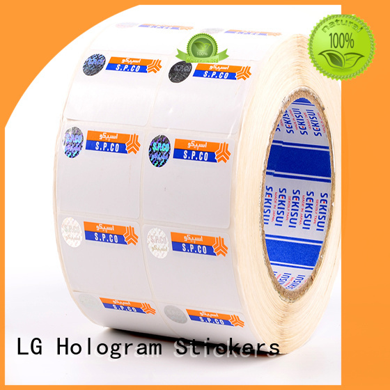 anti-fake positioned security hologram foil serial number LG Printing company