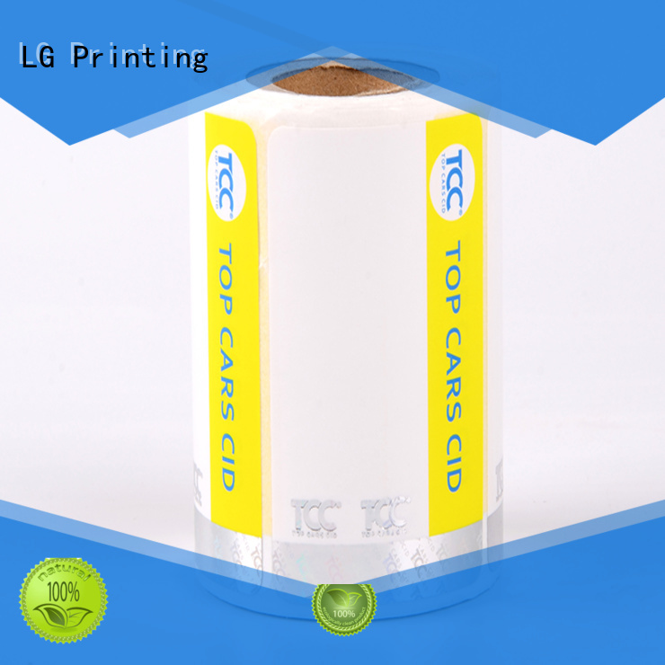 UV anti counterfeit label series for goods LG Printing