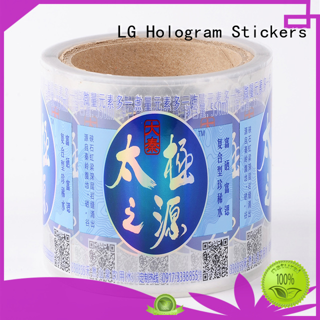 LG Printing printing thermal printing labels supplier for cans