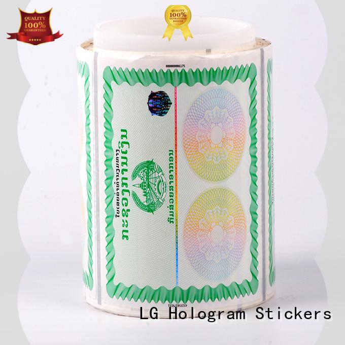 LG Printing 118 hologram printing machine manufacturer for box