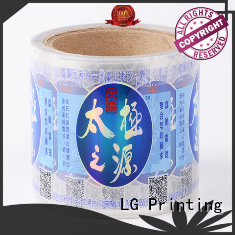 printed self adhesive labels for wine bottles factory for cans LG Printing