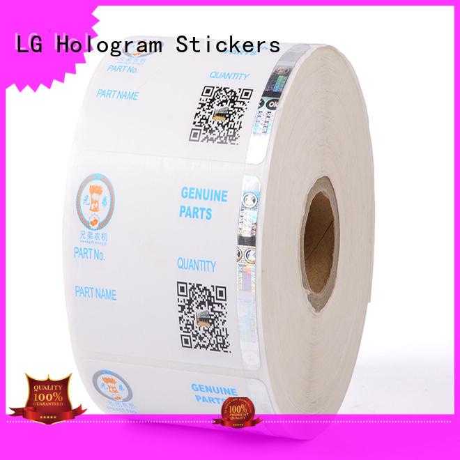 LG Printing security 3d hologram sticker manufacturer for box