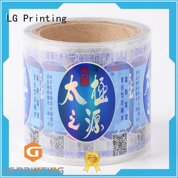transparent custom packaging stickers gold series for cans