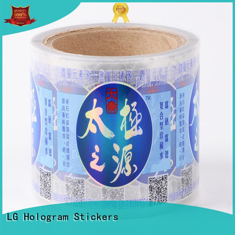 LG Printing hologram custom product labels supplier for wine bottle