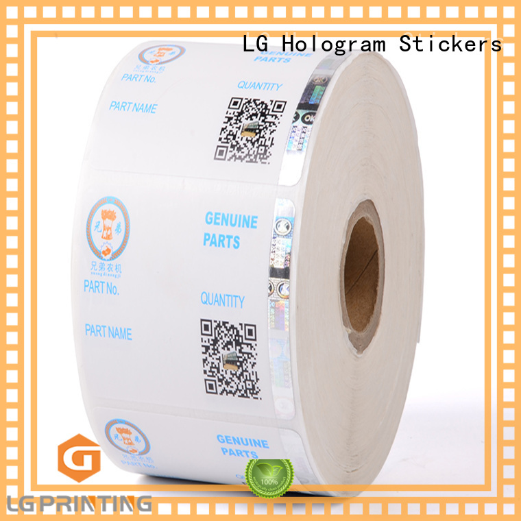 Quality LG Printing Brand security hologram labels stickers counterfeiting