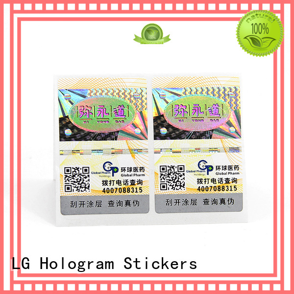 LG Printing hologram seal manufacturers for products