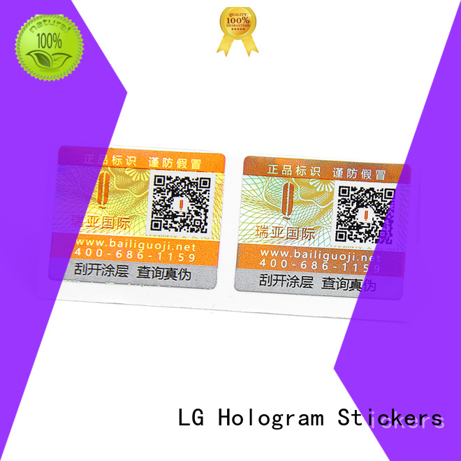 LG Printing Custom brand authentication Suppliers for box