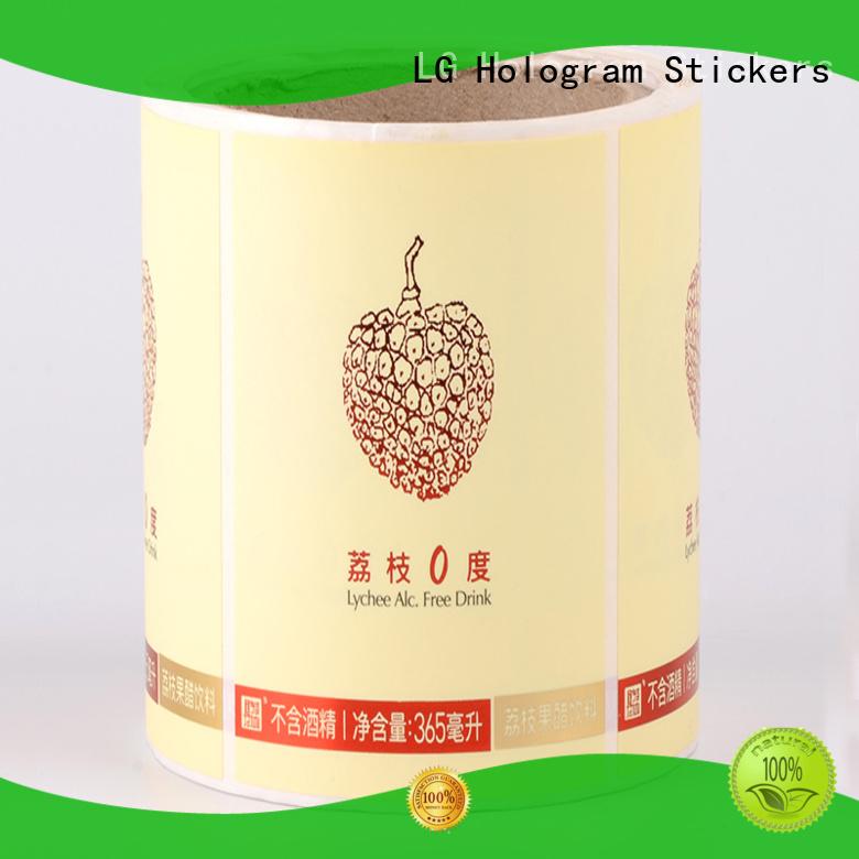 LG Printing printed corrugated packaging series for jars