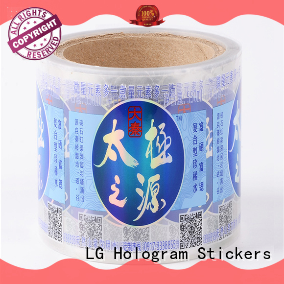 LG Printing printed stickers for plastic bottles silver for jars