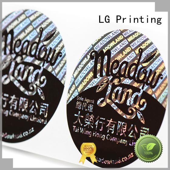 LG Printing Brand qr code customized thickness custom 3d hologram sticker