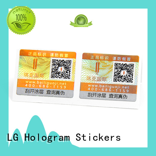 Custom counterfeit labels Suppliers for products