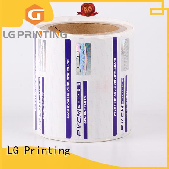 LG Printing sticker hologram manufacturer manufacturer for box