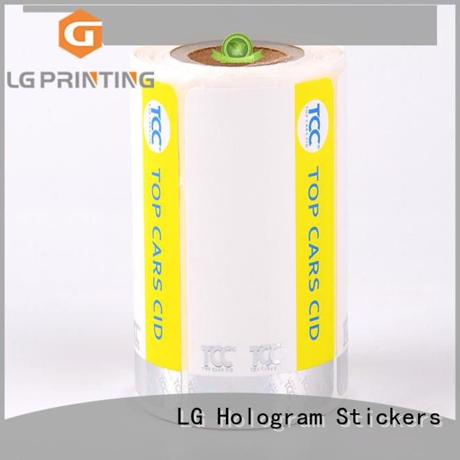 serial number foil anti-fake security hologram LG Printing