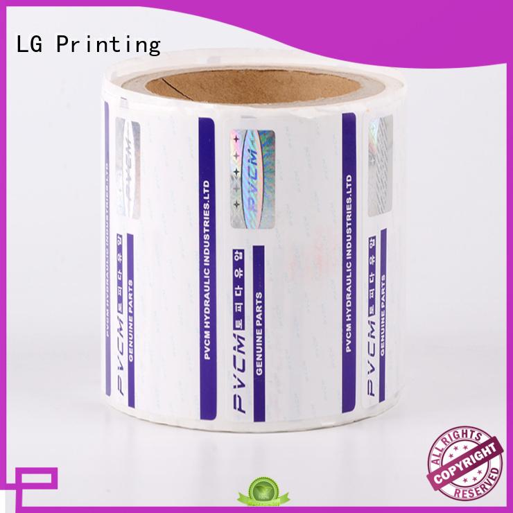 Wholesale serial number security hologram labels anti-fake LG Printing Brand