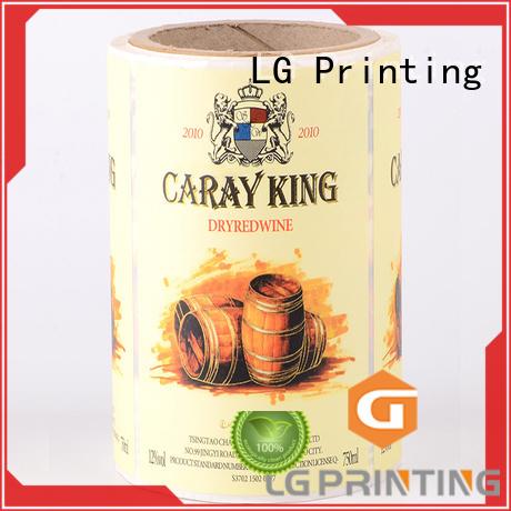custom labels foil for jars LG Printing