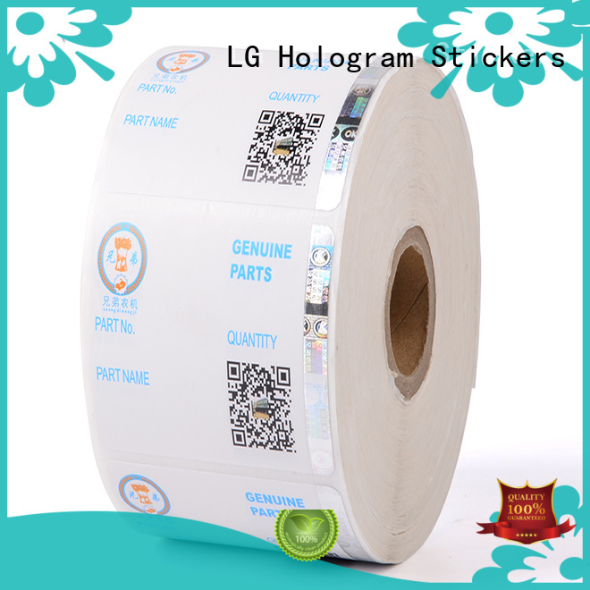paper stickers security hologram labels LG Printing manufacture