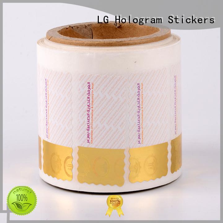 paper serial number LG Printing Brand security hologram