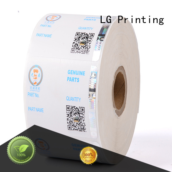 label cd security stickers 122 for bag LG Printing
