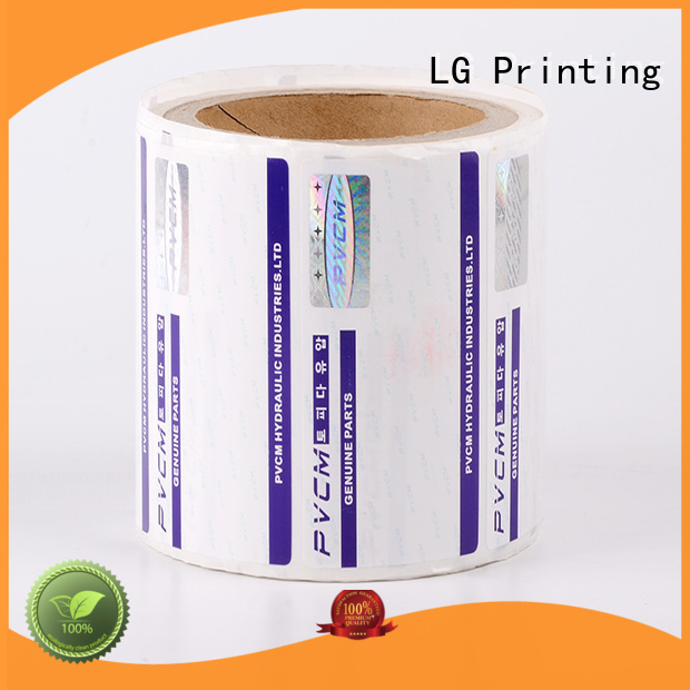 LG Printing serial security sticker printing manufacturer for box