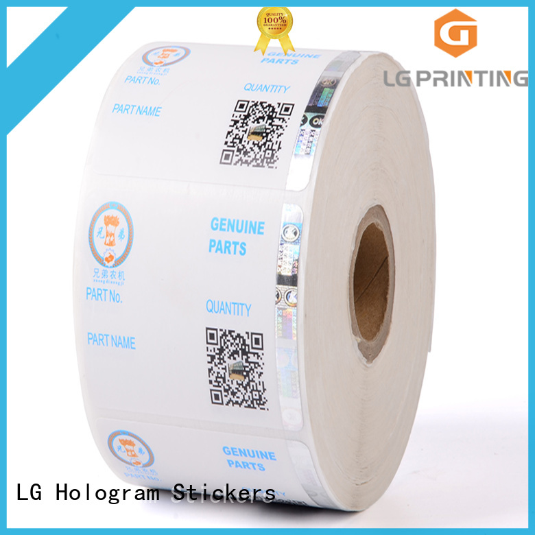 LG Printing counterfeiting hologram sticker factory for bag