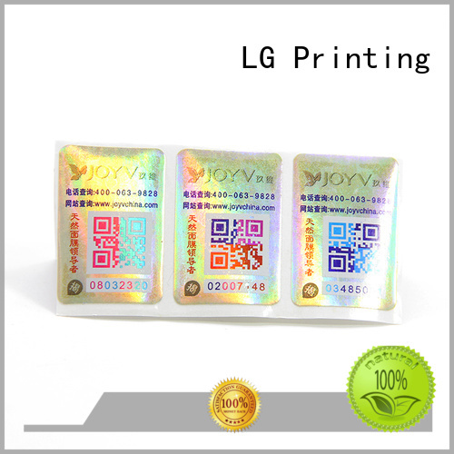 LG Printing Top anti counterfeit packaging technologies for business for box