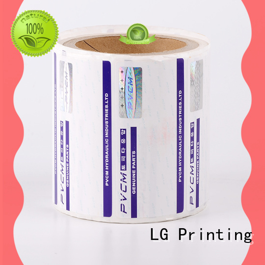 LG Printing label holographic foil series for box