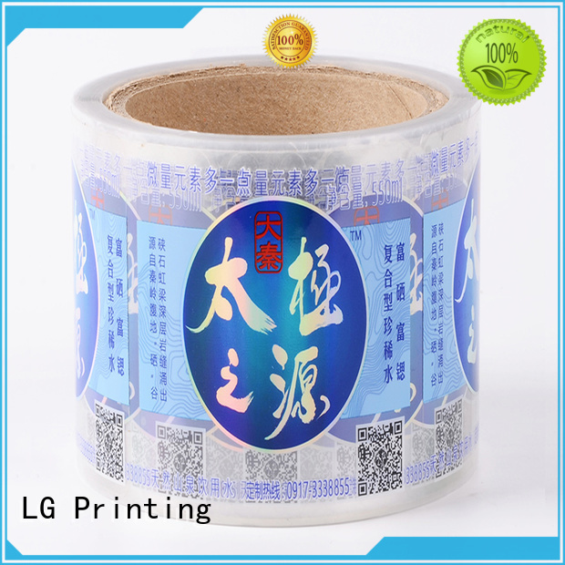 LG Printing waterproof cheap sticker printing gold for bottle