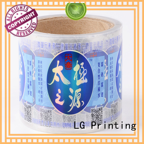 LG Printing hologram label applicator series for jars