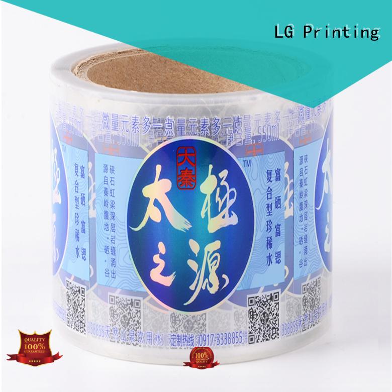 LG Printing foil custom waterproof labels series for wine bottle