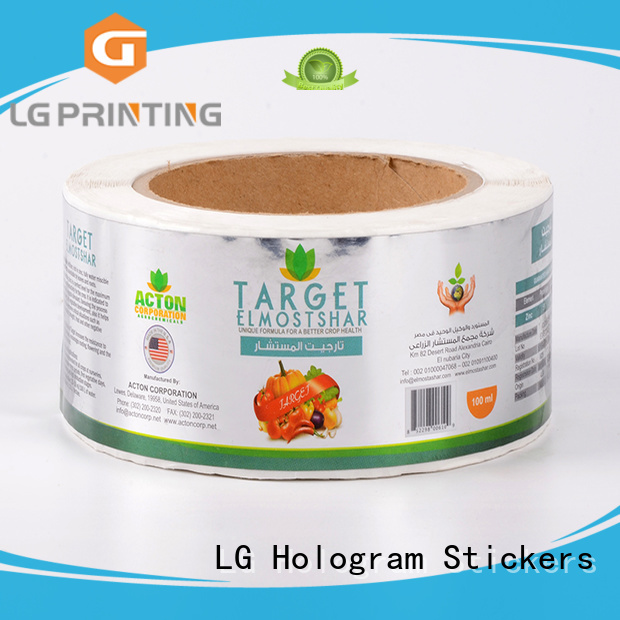 LG Printing foil custom label printing manufacturer for jars