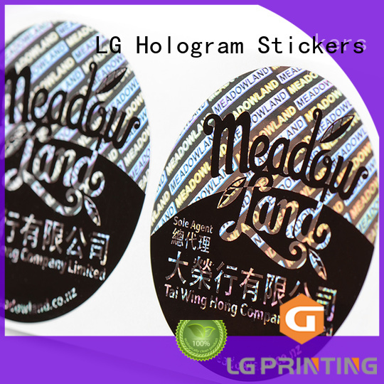 LG Printing Brand rectangle label 3d hologram sticker