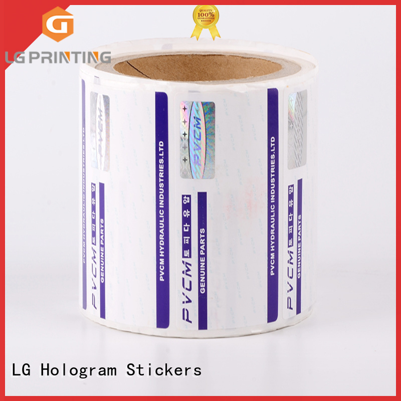 LG Printing label holographic security stickers factory for box